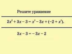 Как выбрать репетитора  Репетитор решает математику ГИА 2015 #ege #study ГИА математика Подготовка к ГИА-2015 по математике с профессиональным репетитором, индивидуально или в мини-группе.