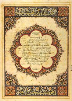 Rashid Al-Din, (1247-1318) Collection of Theological Works, Tabriz, Iran 1307-10