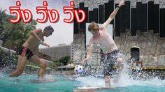 Popular Right Now - Thailand : แขงวงบนนำ! ฝรง VS. ไทย http://www.youtube.com/watch?v=qyrg9Wl6kio... http://ift.tt/2bhnPyM