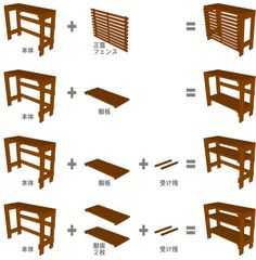 Ac Unit Cover, Ac Cover, Air Conditioner Cover, Ac Units, Good Job, Balcony, Diy And Crafts, Diy Projects, Woodworking