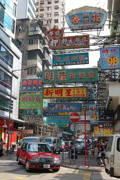 Hong Kong street scene with red taxi by threefishsleeping, via Flickr