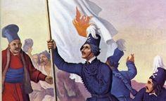 ΓΝΩΜΗ ΚΙΛΚΙΣ ΠΑΙΟΝΙΑΣ: Αλέξανδρος Υψηλάντης: Μάχου Υπέρ Πίστεως και Πατρί...