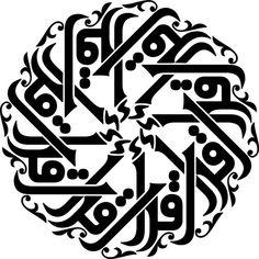 Islamic Calligraphy...