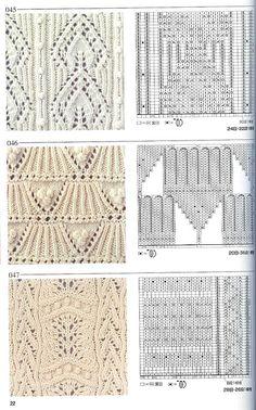 Япон�ка� книга узоров (�пицы) 045
