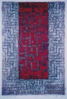 Takahiko Hayashi ~ D-23, 1996 (papermaking, painting, collage)