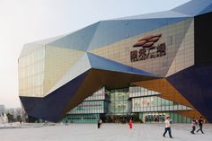 SPARK integrates fuzhou wusibei thaihot plaza in china