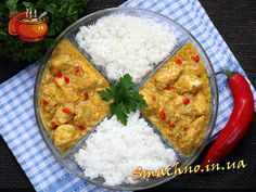 Курка в соусі карі. Curry, Ethnic Recipes, Food, Curries, Meal, Eten, Meals