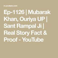 Ep-1126 | Mubarak Khan, Ouriya UP | Sant Rampal Ji | Real Story Fact & Proof - YouTube