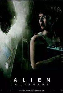 Alien: Covenant (2017) - FeuGatoTv – Greek Subs