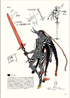Games from the main series Shin Megami Tensei, Persona, Devil Summoner, Devil. Character Design References, Game Character, Character Concept, Concept Art, Monster Design, Monster Art, Persona 5, Fantasy Inspiration, Character Design Inspiration