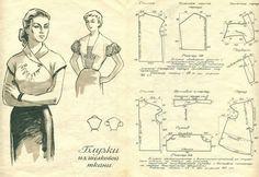 28 best ideas for dress pattern vintage simple Dress Making Patterns, Vintage Dress Patterns, Clothing Patterns, Retro Fashion, Vintage Fashion, Barbie Vintage, Patron Vintage, Modelista, Collar Pattern