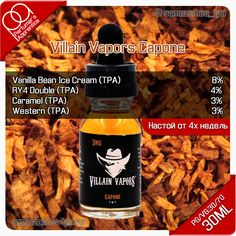 Рецепт жидкости Villain Vapors Capone