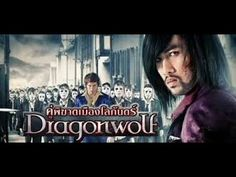 Filme Dragonwolf - Ação De Download De Filmes