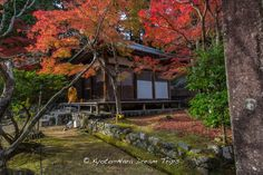 The Myō-ō-Dō (明王堂) of Jingo-ji (神護寺) on Mount Takaosan in Ukyō-ku, Kyoto.
