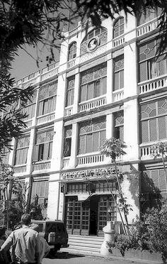 Crescent Hotel, Aden (April 22, 1953)
