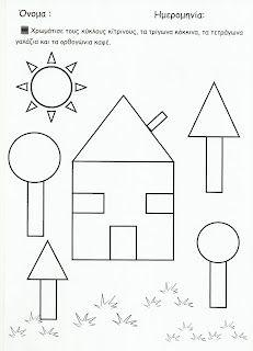 die formen lernen kreis rechteck quadrat dreieck schule pinterest rechteck quadrate. Black Bedroom Furniture Sets. Home Design Ideas