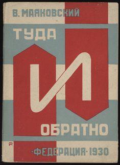 Vladimir Mayakovsky,  Tuda i obratno, cover design by Aleksandr Rodchenko, 1930