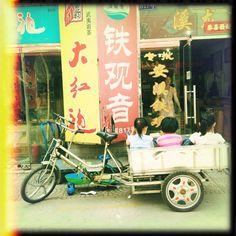 Telega games @ Maliandao Tea Streat, Beijing