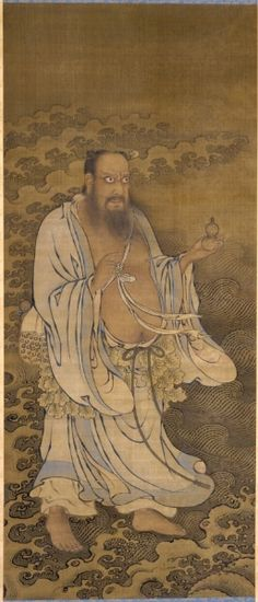Daoist Immortal Zongli Quan, 1368- 1644 Zhao Qi (Chinese). An Immortal in Daoism or Taoism is one who has realized enlightenment.