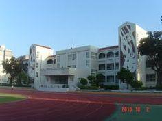 馬公市中興國小   - Magong Taiwan