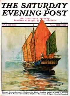 "Giclee Print: ""Chinese Junk,"" Saturday Evening Post Cover, May 1931 by Anton Otto Fischer : Canvas Art Prints, Painting Prints, Paintings, Reflection Art, Saturday Evening Post, Frames On Wall, Find Art, Giclee Print, Chinese"