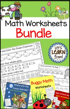 Math Worksheets, Ocean, Bugs, Farm, Apples and Garden Themed. Geared toward preschool, kindergarten and first grade. Made with standards in mind. Let's Learn S'more!