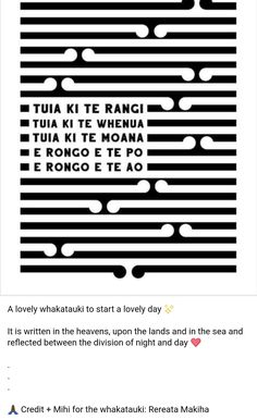 Maori Songs, Literacy And Numeracy, Home Learning, Teaching Resources, Outdoor Spaces, Wise Words, Life Quotes, Inspirational Quotes, Classroom