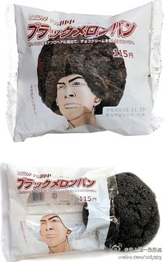 Afro Man | 10 Of The Best PackageDesigns  *Oh Japan, never change.*