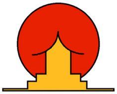 """7. Instituto de Estudios Orientales: Se supone que este logo representa un templo y un sol naciente. Pero las líneas del tejado hacen un efecto de """"presión"""" que no es lo que se trata de proyectar."""