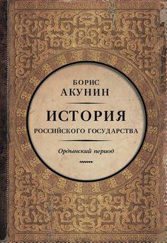 Книга о наруто читать