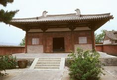Nanchan Si (Temple), Wutaishan (Five-plateau Mountain), Shanxi Province Main Hall View Tang Dynasty, AD 782 The Earliest Surviving Example of Wooden Architecture in China Photograph taken in 1982