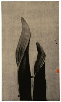 """yama-bato: """" Fabienne Verdier 'Essentia"""", Les Essentielles, 2004 Serie of Water Sheets and the Stone of Silvacane Ink, pigments and varnish on canvas 46 × Japanese Calligraphy, Calligraphy Art, Different Kinds Of Art, Contemporary Abstract Art, Henri Matisse, Ciel, Vintage Posters, Original Paintings, Ink Paintings"""