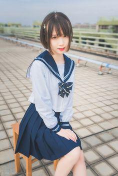 Seifuku Uniforme de japon