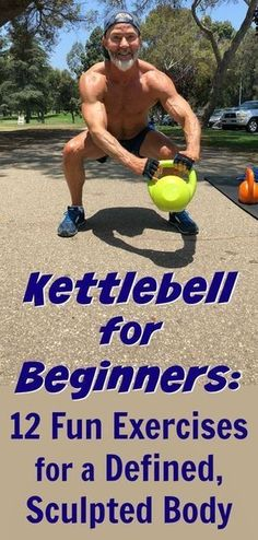 You can do a kettlebell workout almost anywhere – at home, at the gym, or outdoors. All you need is one simple kettlebell. These 12 exercise ideas should prove helpful as you create a more defined, more sculpted body. Long live the kettlebell! #kettlebell #over50 #homegym #outdoorworkout #overfiftyandfit #ideas #exercise #defined #sculpted #body