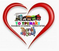 Το Τρενάκι - Παιδικός Σταθμός-Νηπιαγωγείο                                                          : Λόγια αγάπης από τους γονείς που γνώρισαν το Τρενά... Kindergarten, Blog, Kindergartens, Blogging, Preschool, Preschools, Pre K, Kindergarten Center Management, Day Care