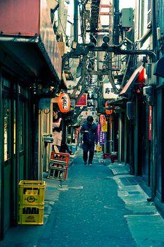 Tokyo lσvє ▓▒░ ♥ #bluedivagal, bluedivadesigns.wordpress.com