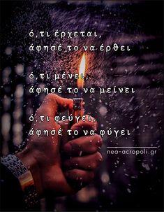 ΕΧΕΙΣ ΜΗΝΥΜΑ... ΑΠΟ ΤΟ ΣΥΜΠΑΝ!  #inspiration #wisdom #motivation #quote #life #meditation #quotes #mindfulness #greek #greece #greekquote #greecestagram #insta_greece #greekposts #quoteoftheday #ancient Me Quotes, Motivational Quotes, Greek Quotes, True Words, Picture Quotes, Philosophy, Psychology, Life, Respect