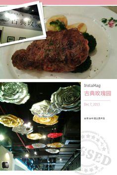 #WesternFood #FD1312  台中 国立台湾美术馆 古典玫瑰园:据称是台湾英式下午茶的品牌店