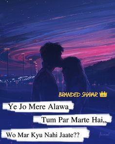 Love Quotes For Him In Hindi Leadership Quote - Romantic Love Quotes For Him Funny, Motivational Quotes For Love, Love Quotes For Him Romantic, Funny Quotes In Hindi, Love Romantic Poetry, First Love Quotes, Love Smile Quotes, Couples Quotes Love, Crazy Girl Quotes