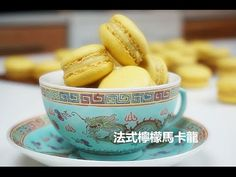 [Eng Sub] 法式檸檬馬卡龍做法 教程 French lemon macaron easy recipe - YouTube
