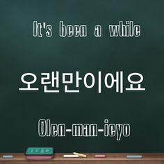 Learning korean / greetings / It's been a while