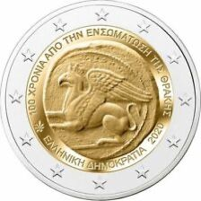 2 euro coin 100 Years since Tte Union of Thrace with Greece Euro Coins, Commemorative Coins, Coin Collecting, Greece, Collections, History, Tips, Coins, Memories