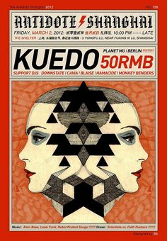 kuedo in shanghai poster by Anna Higgie