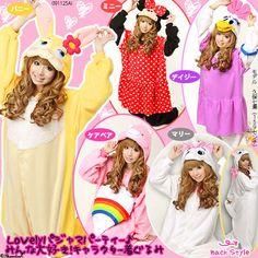 41744c2857 Japanese Room Wear for Hime Gyaru Japanese Princess