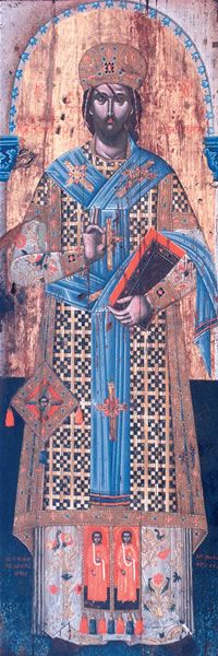 Depicted on the Sanctuary door, in the Holy temple of St.Constantine, city of Rethymno, island of Crete, Greece. Religious Icons, Religious Art, St Constantine, Ancient Scripts, Roman Church, Best Icons, Crete Greece, Orthodox Icons, Ih