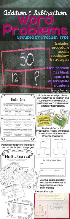 Addition and Subtraction Word Problems Grouped by Problem Type is a year-long resource for problem solving. Total of 156 problems. Procedures (steps in solving a problem), models (which show the relationship between the numbers in the problem) and strategies for computation (such as count on, breaking part a number, etc.). Six different models(all based on inverted-v and bar models). | Teaching Math | Second Grade Math Education | Third Grade | Common Core Math Curriculum