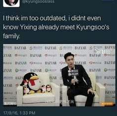 Y haya hecho una entrevista junto a ellos! Aww que tierno el Yixing.