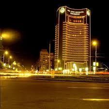 intercontinental hotel bucharest - Buscar con Google Bucharest Romania, Empire State Building, Travel, Google, Romania, Bucharest, Viajes, Trips, Traveling