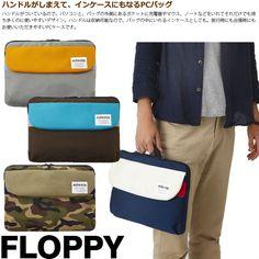 【楽天市場】milesto(ミレスト) FLOPPY PCケース(13.3インチワイド) MLS121(id0a036)【RCP】:スーツケース旅行用品のグリプトン