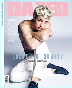 Lucky Blue Smith covers the June 2016 issue of Dazed magazine.